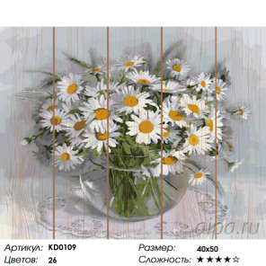 Количество цветов и сложность Ромашки Картина по номерам на дереве Molly KD0109