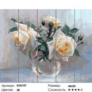Количество цветов и сложность Белые розы Картина по номерам на дереве Molly KD0107