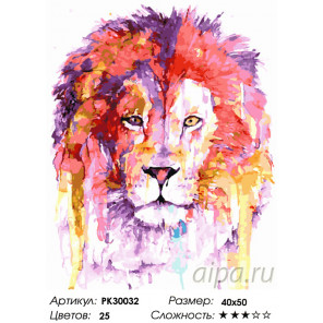 Количество цветов и сложность Акварельный лев Раскраска картина по номерам на холсте PK30032