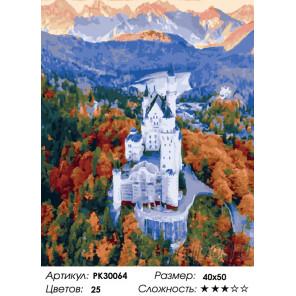Количество цветов и сложность Полёт над замком Раскраска картина по номерам на холсте PK30064