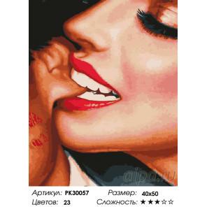 Количество цветов и сложность В порыве страсти Раскраска картина по номерам на холсте PK30057