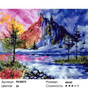 Количество цветов и сложность Краски гор Раскраска картина по номерам на холсте PK30073