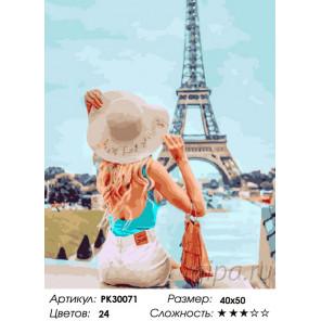 Количество цветов и сложность Увидеть Париж Раскраска картина по номерам на холсте PK30071