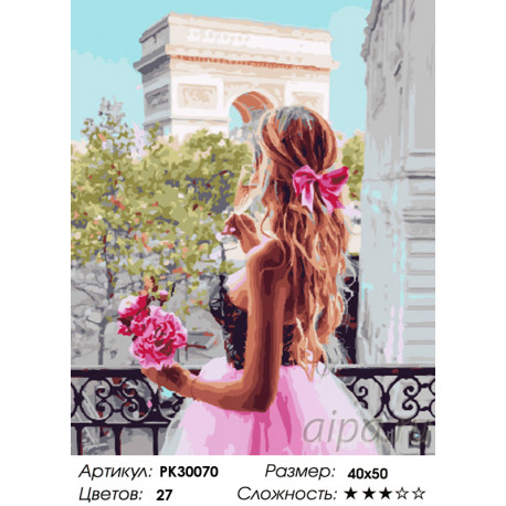 Количество цветов и сложность На балконе Раскраска картина по номерам на холсте PK30070