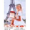 Количество цветов и сложность Романтика момента Раскраска картина по номерам на холсте PK30069