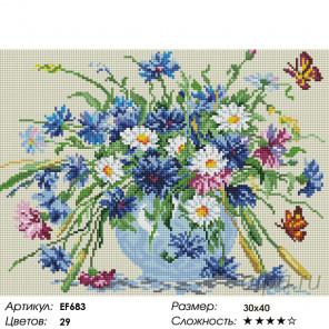Количество цветов и сложность Летний букет Алмазная мозаика вышивка на подрамнике Painting Diamond EF683