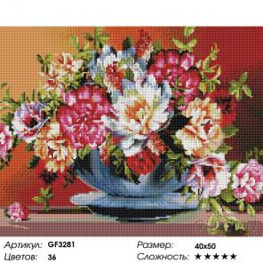 Количество цветов и сложность Разноцветие в белой вазе Алмазная мозаика вышивка на подрамнике Painting Diamond GF3281