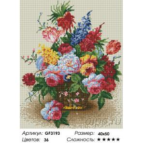 Количество цветов и сложность Разноцветный букет Алмазная мозаика вышивка на подрамнике Painting Diamond GF3193