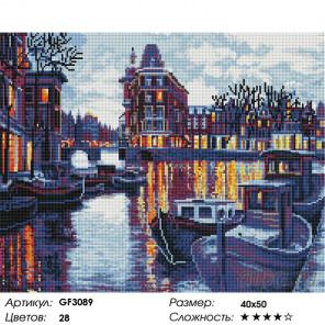 Количество цветов и сложность Осенний причал Алмазная мозаика вышивка на подрамнике Painting Diamond GF3089