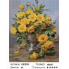 Желтые розы Алмазная мозаика вышивка на подрамнике Painting Diamond