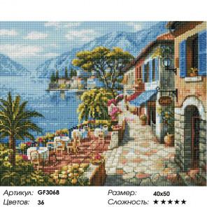 Количество цветов и сложность Летнее кафе Алмазная мозаика вышивка на подрамнике Painting Diamond GF3068