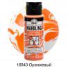 16940 Оранжевый Marbling Paint Акриловая краска для эффекта мрамора Folkart Plaid