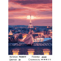 Сложность и количество цветов Крыши Монмартра Раскраска картина по номерам на холсте PK30019