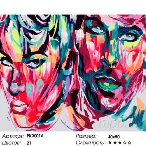 Сложность и количество цветов Парный портрет Раскраска картина по номерам на холсте PK30016