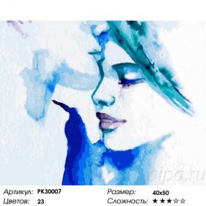 Сложность и количество цветов Нежность Раскраска картина по номерам на холсте PK30007