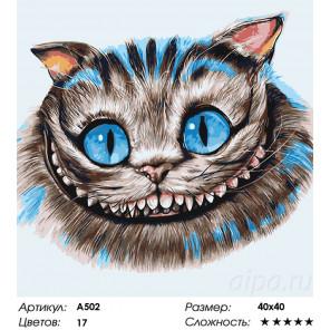 Сложность и количество цветов Улыбка кота Раскраска картина по номерам на холсте A502