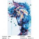 Сложность и количество цветов Лошадь с бабочками Раскраска картина по номерам на холсте A503