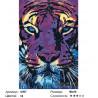Фиолетовый тигр Раскраска картина по номерам на холсте