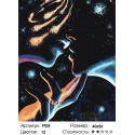 Сложность и количество цветов Вселенная влюбленных Раскраска картина по номерам на холсте FT09