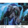 Мысли вожака 2 Раскраска картина по номерам на холсте