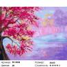 Цветение сакуры Раскраска картина по номерам на холсте