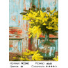 Желтые мимозы Раскраска картина по номерам на холсте