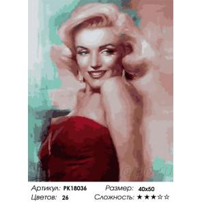 Ослепительная улыбка Раскраска картина по номерам на холсте PK18036