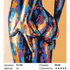 Сложность и количество цветов Цветное тело Раскраска картина по номерам на холсте PA158
