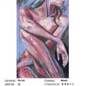 Девушка Раскраска картина по номерам на холсте