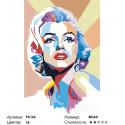 Сложность и количество цветов Поп-арт Раскраска картина по номерам на холсте PA166