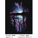 Сложность и количество цветов Фиолетовый закат Раскраска картина по номерам на холсте RA283