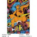 Сложность и количество цветов На скейте Раскраска картина по номерам на холсте RA288