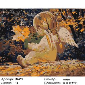 Сложность и количество цветов Девочка ангелочек с листиком Раскраска картина по номерам на холсте RA291
