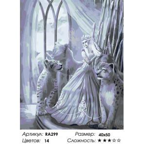 В снежном царстве Раскраска картина по номерам на холсте RA299