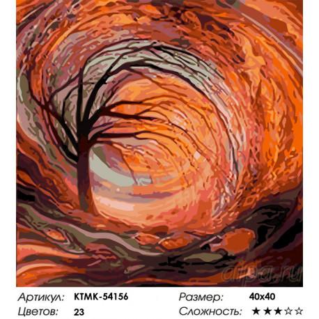 Сложность и количество цветов Поздней осенью Раскраска картина по номерам на холсте KTMK-54156