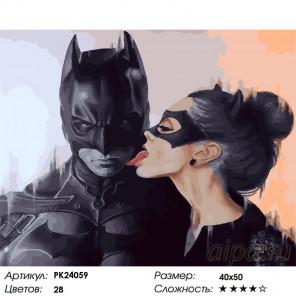 Бэтмен и женщина-кошка Раскраска картина по номерам на холсте PK24059