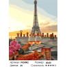 Закат в Париже Раскраска картина по номерам на холсте