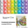 Лето Алмазная вышивка мозаика на подрамнике Белоснежка