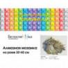 Бубо Бубо Алмазная вышивка мозаика на подрамнике Белоснежка