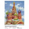 Храм Василия Блаженного Алмазная вышивка мозаика на подрамнике Белоснежка