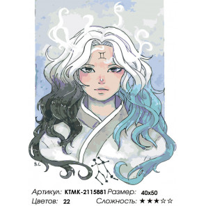Сложность и количество цветов Мир магии Раскраска картина по номерам на холсте KTMK-2115881