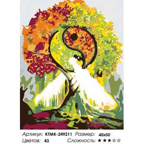 Сложность и количество цветов Магическое дерево Раскраска картина по номерам на холсте KTMK-249211