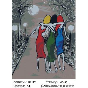 Сложность и количество цветов Подружки Раскраска картина по номерам на холсте RO119