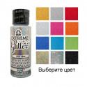 Выберите цвет 59мл Сверкающая акриловая краска Экстрим FolkArt Plaid