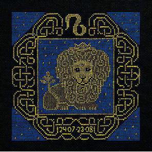 Лев Набор для вышивания Риолис 1205