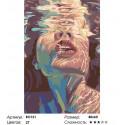 Под водой Раскраска картина по номерам на холсте