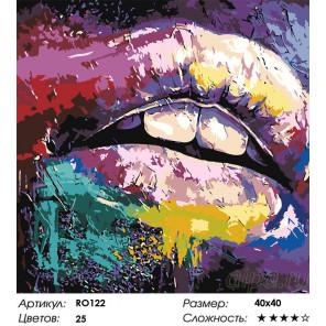Сложность и количество цветов Губы Раскраска картина по номерам на холсте RO122