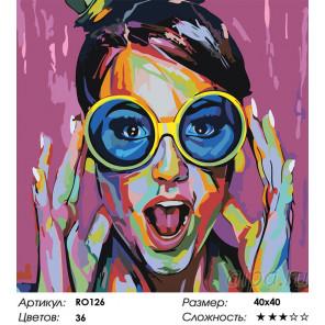 Сложность и количество цветов Круглые очки Раскраска картина по номерам на холсте RO126