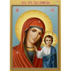 Казанская икона Пресвятой Божьей Матери Алмазная вышивка мозаика Алмазное Хобби