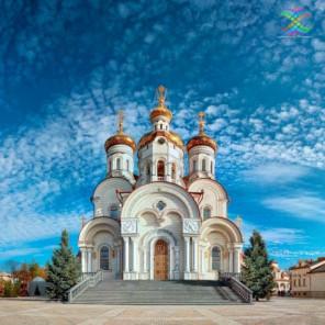 Богоявленский кафедральный собор Алмазная вышивка мозаика Алмазное Хобби